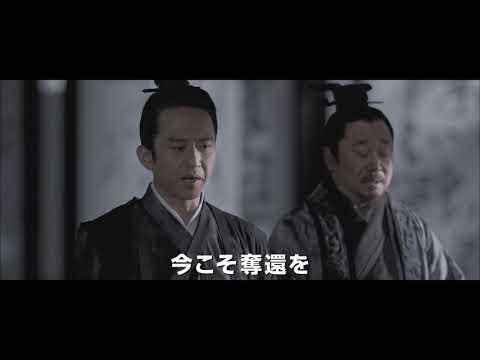 メイキング映像<傘アクション②>篇