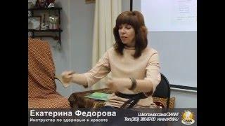 """Е. Федорова - Презентация """"Идеальный позвоночник"""" (28 октября 2015)"""