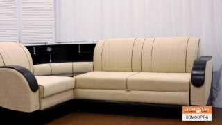 Диван Комфорт 6 - обзор от сети мебельных центров Эталон Мебель