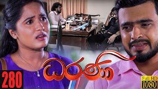 Dharani | Episode 280 13th October  2021 Thumbnail