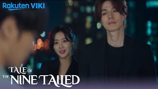 Tale of the Nine-Tailed - EP12 | Real Imugi Has Revealed | Korean Drama