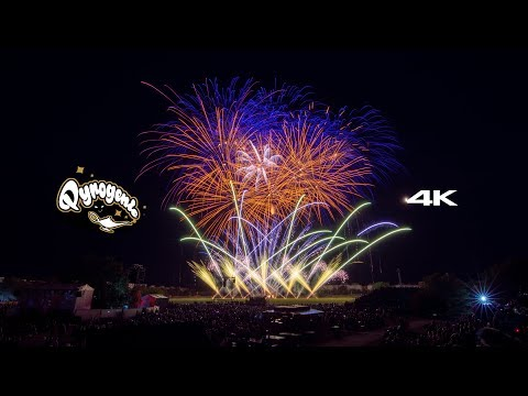 Potsdamer Feuerwerkersinfonie 2018