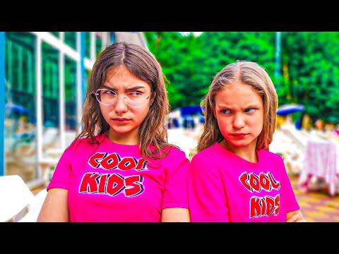 ПОССОРИЛИСЬ с ЛП ИЗ-ЗА МАЛЬЧИКА!! (Крутые Детки) Cool Kids