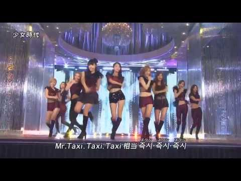 Girls' Generation (SNSD) - Mr Taxi Japanese Mix 1080p