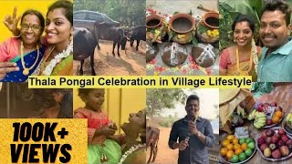 Our Thala Pongal Celebration #Traditional #VillageLife #Food #Fun #Sweets #Family