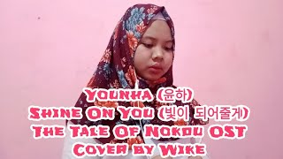 [Tale Of Nokdu] - Younha ~ Shine On You | Cover by Wike