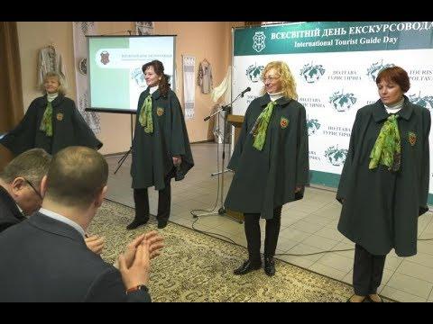 mistotvpoltava: Галерея – День екскурсовода