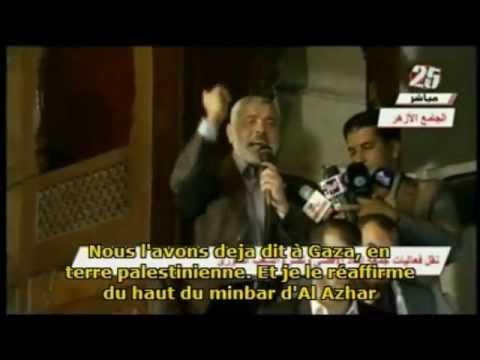 Hamas : Vers la fin d'Israel
