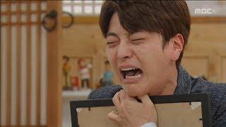 [Teacher Oh Soon Nam] 훈장 오순남 43회 -Jang Seung-jo, too late know fact sobbing ! 20170622