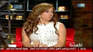 شاهد تعليق انتصار عن الافلام الجنسية  فى #نفسنة