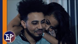 Angosom Tesfu - Hurum (Official Video) - Eritrean Music 2019