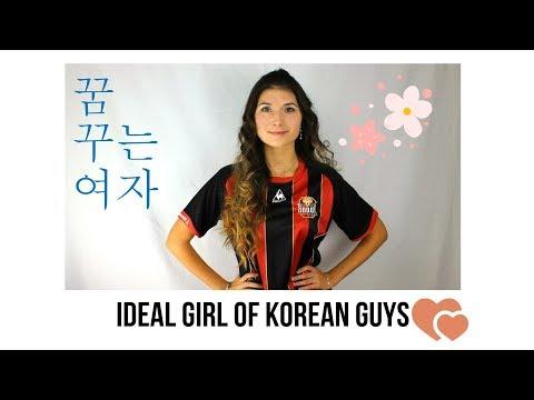 хочу познакомиться с корейцем