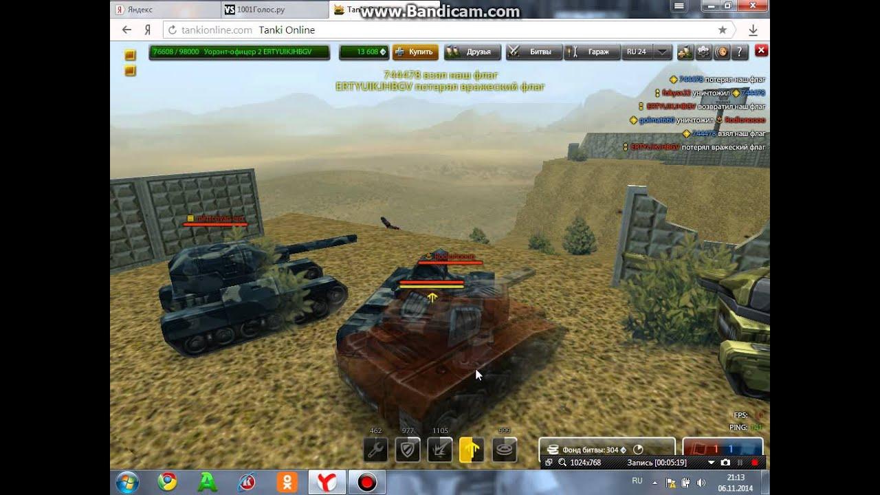 Бой в танках онлайн|смотреть онлайн всякую хрень