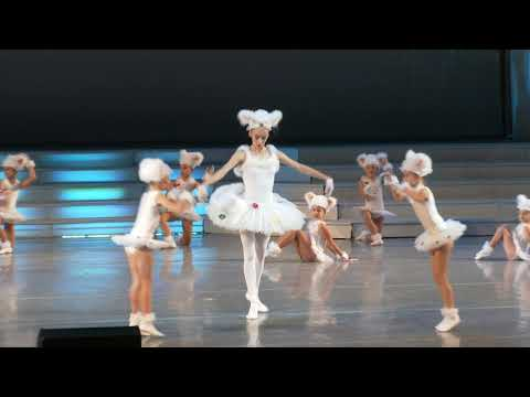 Театр танца \