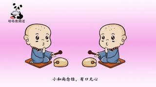 Lily 中文小天地第三十六期节目, Lily's Chinese Wonderland