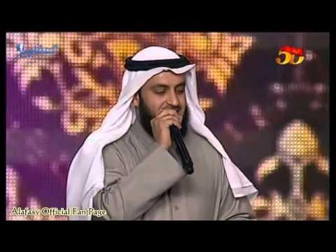 Allah Allah - Mishary Alafasy Nasheeds