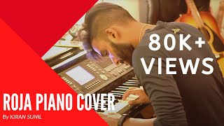 Roja Jaaneman/Kaadhal Rojave Piano Cover