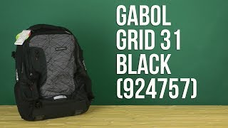 Розпакування Gabol Grid 31 Black 924757