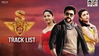 Singam 3 Songs | Official Track List | Tamil | #S3 | Suriya | Anushka | Shruti Haasan | TFPC