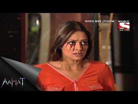 Aahat - আহত (Bengali) - Ep Shaitani Shabnam Er Aatma -1st May 2016 thumbnail