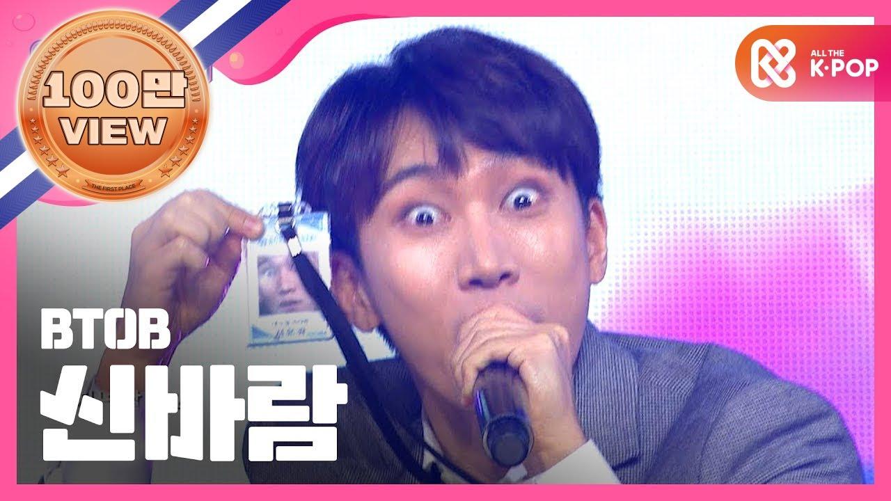 Show Champion EP.249 BTOB - Blowin' up [비투비 - 신바람]
