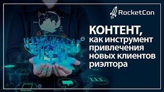 видео Топ-5 риэлторских CRM  России