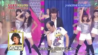 トレンディエンジェルの斎藤さんの歌っている姿は、素晴らしくカッコい...