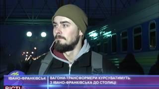 видео Чому Львів не столиця Галичини, а Івано-Франківськ не Новий Галич?