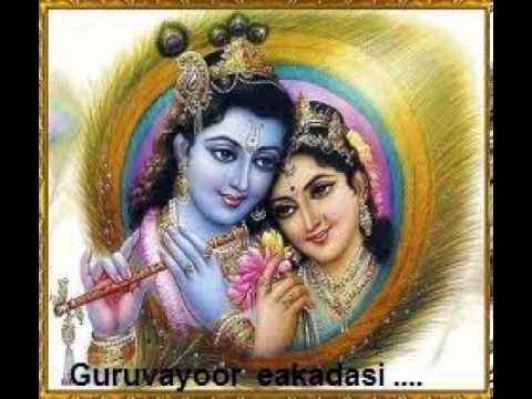Guruvayoor ekadasi