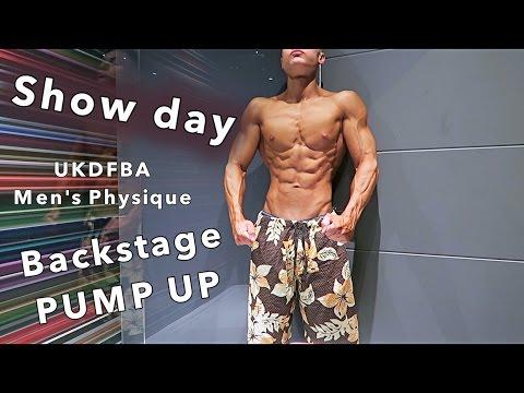 Show day PUMP UP | UKDFBA Championships | Men's physique