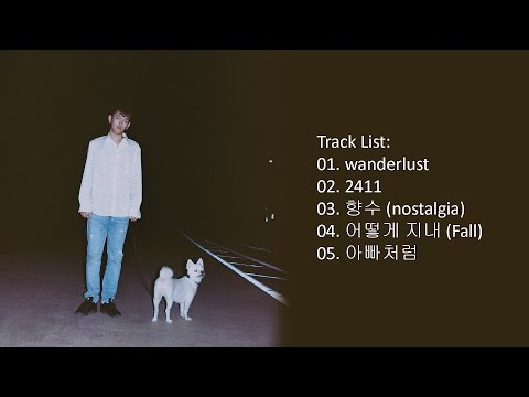 [Full Album] Crush – wonderlust (Mini Album)