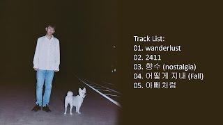 [Full Album] Crush – wonderlust (Mini Album)