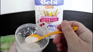 Bebi Мюсли-вишня, банан с молоком. Детская молочная каша из 4-х злаков .Детское питание