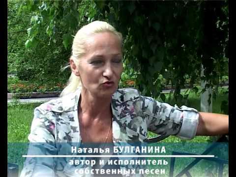 Городские новости 26 07 13 Белово Омикс