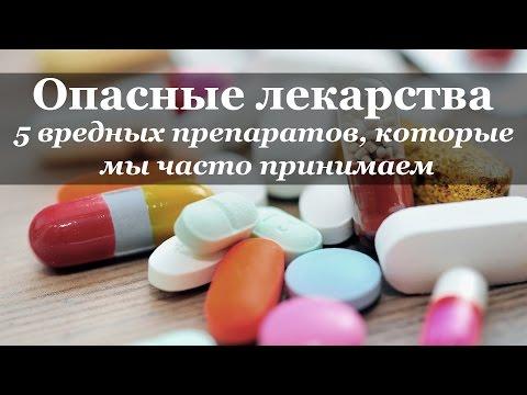 передача мамонтова о вредных и безполезных лекарствах онлаин телефоны, часы