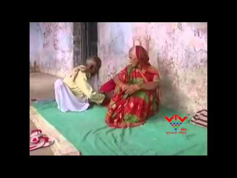 VTV - PARENTS IN BAD CONDITION CAUSE OF SON, BIHAR