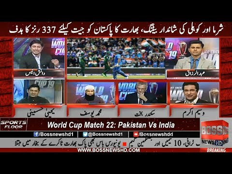 Pakistan vs India Mid Match Analysis By Wasim Akram | Ind Set 337 Target