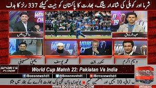 Pakistan vs India Mid Match Analysis By Wasim Akram | Ind Set 337 Target