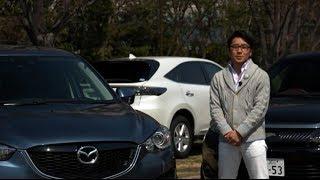 特別動画 トヨタ ハリアー ハイブリッド VS マツダ CX-5 XD(試乗比較編)