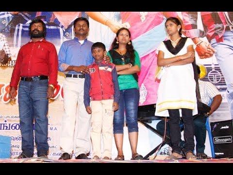 Thirudu Pogatha Manasu Trailer Launch | Senthil Ganesh | Rajalakshmi |- BW
