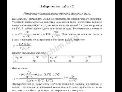 Физика. 9 класс. Методическое пособие к учебнику А. В. Перышкина .