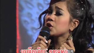 ស្តាយចិត្តដែលស្មោះ(Khmer Karaoke) Sday Chet Dael Smos.