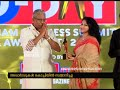 Dhanam business excellence awards ceremony at Kochi