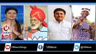 TeenmaarNews #BithiriSathi #Savitri Subscribe Youtube at http://goo...