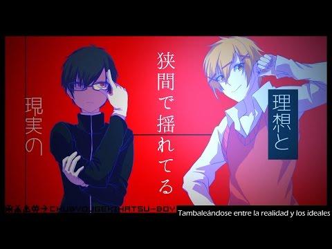 Urata, Aho no sakata & A24 - Chubyou Gekihatsu Boy 「Sub esp」