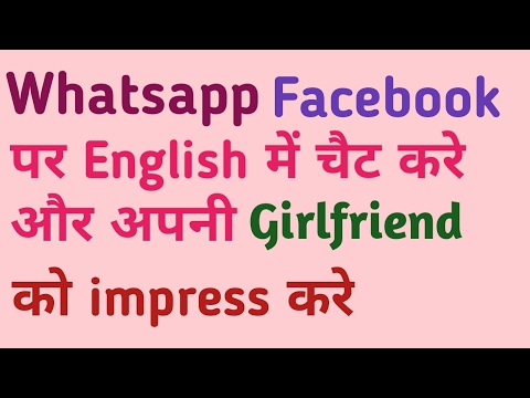 How to chat on whatsapp and facebook in english or other languages || by technical boss