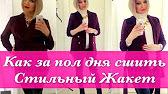 Демисезонные женские пальто 2017 2018 купить в москве. Цена на демисезонное женские пальто от 8 900 рублей.