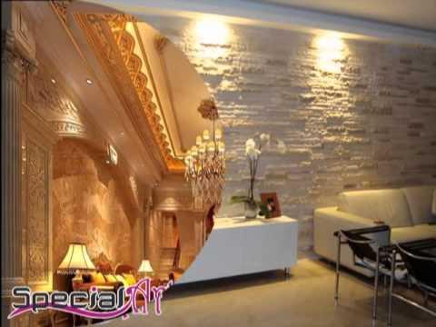 Qatar Interior Design Ideas