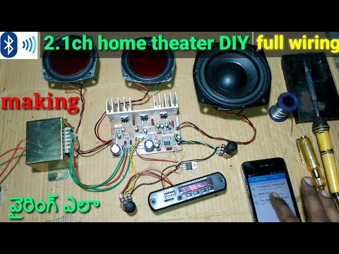 how to make home thetear || diy || 2 1ch home theater circuit || bluetooth  || in telugu