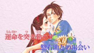 天に恋う(12)